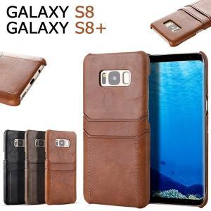 Galaxy S8ケース Galaxy S8+ケース 背面ケース 傷つけ防止 Galaxy S8+カバー Galaxy S8+ SC-03J SCV35 ケース カバー Galaxy S8スマホケース 耐衝撃|initial-k