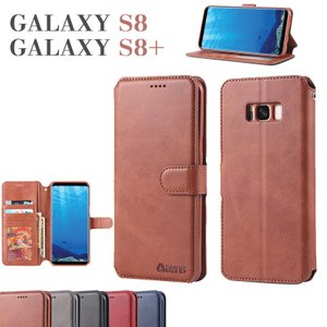 送料無料 Galaxy S8ケース 手帳型 Galaxy S8+ケース 耐衝撃 SC-03Jカバー SCV35カバー おしゃれ 二つ折り ギャラクシーS8ケース ギャラクシーS8プラスケース|initial-k