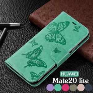 Huawei Mate 20 lite手帳型ケース 磁石Mate 20 liteケース 革 皮 手帳Huawei Mate 20 liteケース 手帳型 レザー マグネット式 ファーウェイ かわいい 二つ折り|initial-k