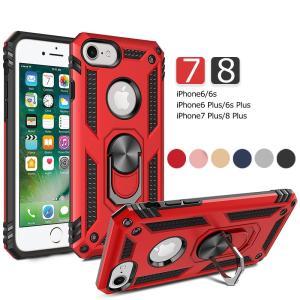 f01b082fba iPhone6ケース 背面ケース シンプル iPhone7ケース カード収納 スタンド機能付き アイフォン8 Plusカバー 背面カバー おしゃれ  アイフォン