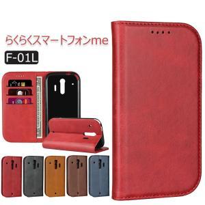 らくらくスマートフォン me F-01L専用ケース Fujitsu F-01L手帳ケースF-01L手帳カバー 二つ折り 磁石 らくらくスマートフォン me F-01Lカバー F-01L保護ケース|initial-k