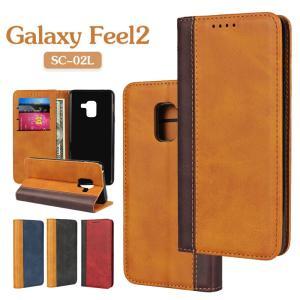 galaxy feel2 sc-02l 手帳ケース マグネット式Galaxy Feel2ケース 皮 革 手帳 レザーSC-02L保護ケース レザー 軽量 人気 Galaxy Feel2 SC-02L 手帳型ケース initial-k
