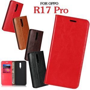 ○対応機種:Oppo R17 Pro  ○素材:本革 ○カラー:レッド/ブラック/ブラウン/コーヒー...