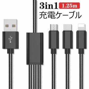 Micro USBケーブル 急速充電ケーブル データ転送 iPhoneケーブル Type-C USBケーブル type-cケーブル充電コード 充電ケーブル iphoneケーブル コード|initial-k