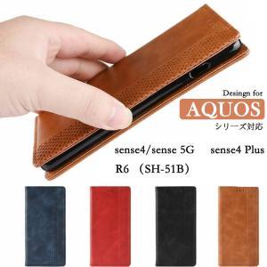 スマホケース AQUOS sense4 AQUOS sense 5Gケース 手帳型 AQUOS sense4 Plusカバー AQUOSカバー マグネット式 AQUOS sense4 Plus ケース シンプル|initial-k