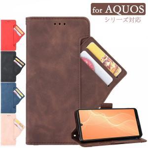 スマートフォンケース AQUOS sense4ケース 手帳型 AQUOS sense 5Gカバー スタンド機能 AQUOSケース 耐衝撃 AQUOS sense4ケース 手帳 sense 5G保護ケース|initial-k