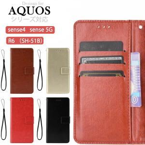 AQUOS ケース 手帳型 AQUOS sense4ケース 耐衝撃 AQUOS sense 5Gケース AQUOS sense4/sense 5Gケース シンプル カバー 手帳 aquos手帳ケース スタンド機能|initial-k
