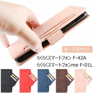 らくらくスマートフォン F-42Aケース 手帳型 らくらくスマートフォンme F-01Lカバー カード収納 らくらくスマートフォンケース 手帳 F-42Aケース F-01Lカバース initial-k