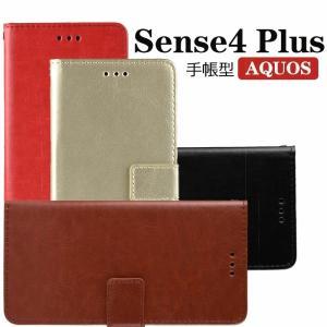 AQUOS sense4 Plus ケース 画面保護 AQUOS sense4 Plusカバー 全面保護 AQUOS sense4 Plusケース シンプル AQUOS sense4 Plusケース 手帳|initial-k