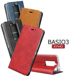 BASIO3 KYV43ケース 手帳 BASIO3 KYV43ケース 携帯カバー 薄型 軽量 BASIO3ケース KYV43カバー 手帳型 レザー BASIO3 KYV43カバー 専用 BASIO3ケース initial-k