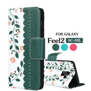 Galaxy Feel2 Galaxy Feel2ケース 携帯カバー花柄 薄型 軽量 ケース SC-02Lカバー 手帳型 レザー Galaxy Feel2 カバー 専用 ケース ビジネス 大人 横開き 薄型 initial-k