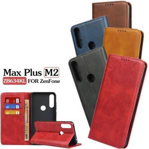 ASUS ケース 手帳型 ZenFone Max Plus m2カバー レザー ZB634KLケース スタンド機能 おしゃれ ZenFone Max Plus (M2) ケース 保護ケース 携帯 PUレザー|initial-k