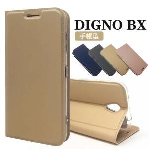 スマホケース DIGNO BXケース 手帳型 DIGNO BXカバー 手帳 DIGNO BXケース カード収納 DIGNO BXケース DIGNO BXケース  保護カバー ビジネス シンプル|initial-k