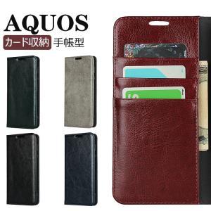 AQUOS sense3 AQUOS sense3 Plus AQUOS zero2 AQUOS R3 ケース 手帳型 AQUOS sense3 lite カバー かわいい SH-RM12ケース 手帳 AQUOS zero2ケース|initial-k