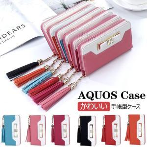スマホケース AQUOS sense 3 AQUOS sense 3 lite AQUOS sense 3 Plusケース 手帳型 AQUOS カバー スタンド機能 AQUOS sense 3ケース 耐衝撃|initial-k
