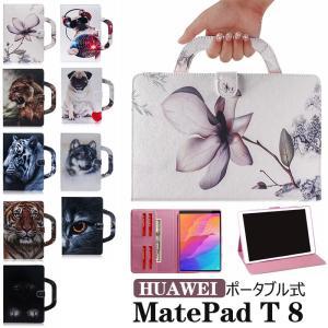 HUAWEI MatePad T 8カバー HUAWEIカバー かわいい HUAWEI MatePad T 8ケース レザー MatePad T 8ケース 花柄 軽量 おしゃれ huaweiカバー スタンド機能 initial-k