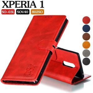 ○対応機種:Xperia 1(SO-03L/SOV40/802SO) ○素材:PUレザー+TPU ○...
