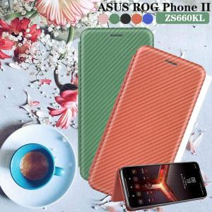 スマホカバー ASUS ROG Phone II ZS660KL ケース 手帳型 ASUS カバー 全面保護 ROG Phone IIケース シンプル ZS660KLケース 耐衝撃  ASUSカバー カード収納|initial-k