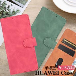 HUAWEI nova lite 3+ HUAWEI P30 lite HUAWEI P40 Pro ケース 手帳型 HUAWEI nova lite 3+ カバー スタンド機能 HUAWEI P30 liteケース 耐衝撃 huaweiケース initial-k