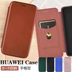 HUAWEI nova 5T HUAWEI P30 liteケース 手帳型 HUAWEI カバー 手触り感よい HUAWEI P30 liteケース カード収納 HUAWEI nova 5Tケース 耐衝撃 全面保護 initial-k