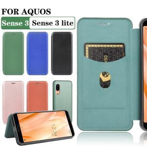 AQUOS sense 3 AQUOS sense 3 lite AQUOSケース 手帳型 AQUOS sense 3 liteケース 手帳 AQUOS sense 3ケース シンプル AQUOS sense 3 liteカバー|initial-k