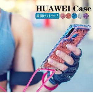 HUAWEI P30 lite HUAWEI P30 Pro HUAWEI nova lite 3 HUAWEI P40 Proケース キラキラ HUAWEI P30 lite カバー 背面保護 HUAWEI P30 Proケース initial-k