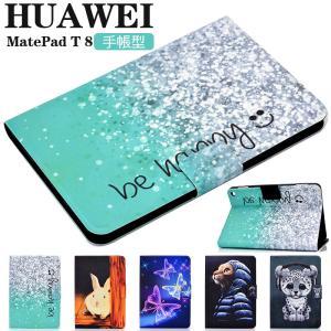 HUAWEI MatePad T 8カバー かわいい HUAWEI MatePad T 8ケース レザー HUAWEI MatePad T 8ケース HUAWEI MatePad T 8ケース 軽量 おしゃれ initial-k