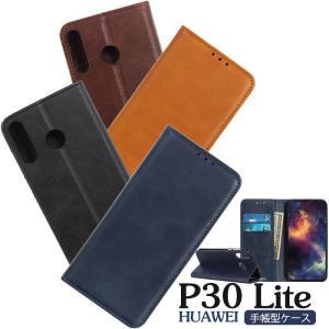 ○対応機種: au:HUAWEI P30 lite Premium HWV33 Y!mobile:H...