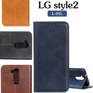 ○対応機種:LG style2 L-01L ○素材:PUレザー+TPU ○カラー:ネイビー/ブラック...
