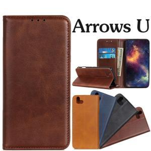 ○対応機種: arrows U ○素材:PUレザー+TPU ○カラー:コーヒー/ブラウン/ブラック/...