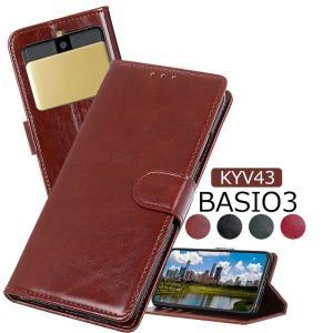 BASIO3 KYV43ケース 手帳型ケース レザー かわいい 二つ折り KYV43カバー BASIO3カバー スマホカバー 合皮 basio3ケース kyv43ケース カード収納 人気 磁石 initial-k