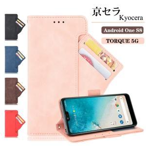 Kyocera 京セラ TORQUE 5G カバー Android One S8 手帳型 オシャレ スタンド機能 TORQUE 5G ケース カード収納 手帳 android One S8ケース 全面保護|initial-k