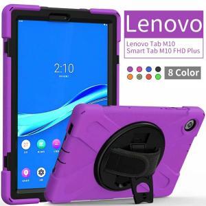 Lenovo Tab M10 ケース Lenovo Smart Tab M10 FHD Plus カバー 背面ケース lenovo tab m10 ケース lenovo smart tab m10 fhd plus スタンド機能 initial-k