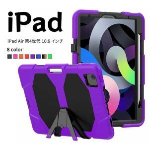 iPad Air 第4世代 10.9 インチ 2020年発売 カバー ipad air 第4世代 10.9 インチ アイパッド エア第4世代 10.9 インチ アイパッド ケース 傷防止 全面保護 initial-k