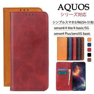 AQUOS sense4 4 lite 4 basic sense5G ケース AQUOS sense4 Plus カバー AQUOS zero5G basic ケース AQUOS シンプルスマホ5 カバー 手帳型|initial-k