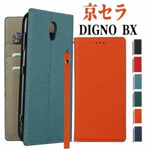 本革 牛革 DIGNO BX 901KC手帳型ケース raケース DIGNO BX 901KC ディグノ ビーエックスケース DIGNO BX 901KC 本革 牛革 ストラップ付き|initial-k