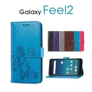 Galaxy Feel2ケース 少女 レディース用 おしゃれ Galaxy Feel2ケース 手帳型 スタンド機能付き Galaxy Feel2保護ケース マグネット式 Galaxy Feel2保護カバー initial-k