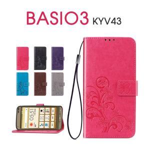 BASIO3 KYV43ケース 手帳 カード収納 BASIO3 KYV43手帳ケース 軽量 薄型 BASIO3 KYV43スマホカバー 横開き BASIO3 KYV43保護カバー カード収納 initial-k
