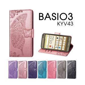 BASIO3 KYV43専用ケース BASIO3 KYV43ケース 手帳型 花柄 蝶柄 おしゃれ BASIO3 KYV43手帳型ケース 横開き BASIO3 KYV43スマホカバー シンプル 二つ折り initial-k