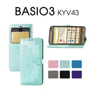 au KYOCERA BASIO3 KYV43対応 BASIO3 KYV43ケース 手帳型 花柄 おしゃれ BASIO3 KYV43手帳型ケース 横開き BASIO3 KYV43手帳型カバー シンプル 二つ折り initial-k
