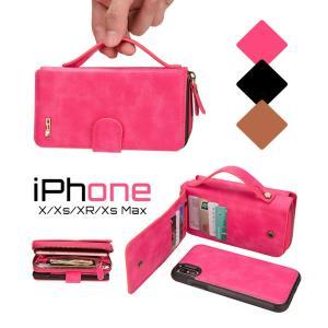 iPhoneX iPhoneXsケース 手帳型 レザー iPhoneXRケース 分離式 多機能 iPhoneXs Max手帳型ケース ウォレット 化粧鏡 ミラー付き iPhoneX財布ケース カード収納|initial-k