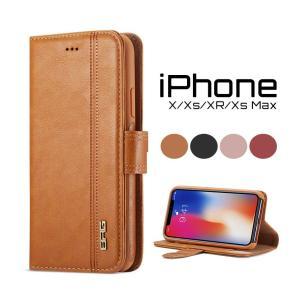 iPhoneX iPhoneXsケース 手帳型 iPhoneXRケース iPhoneXs Max手帳型ケース 取り外し自由 iPhoneXカバー 財布型 カードポケット付き iPhoneXs手帳型カバー|initial-k