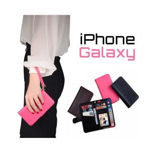 iPhoneXケース 紙幣収納 小銭入れ 写真入れ iPhone8レザーケース 分離式 取り外し自由 iPhone7ケース 財布付き レディース Galaxy S8+手帳型ケース|initial-k
