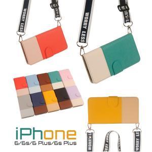 iPhone6ケース iPhone6sケース 手帳 iPhone6 Plusケース 手帳型 革 レザー iPhone6s Plus手帳型ケース 横開き アイフォン6ケース おしゃれ 女性 レディース|initial-k