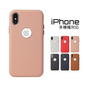 iPhoneX iPhoneXs iPhoneXR iPhoneXs Max iPhone7 iPhone7 Plus iPhone8 iPhone8 Plus iPhone6 iPhone6s iPhone6 Plus iPhone6s Plusケース カバー 背面|initial-k