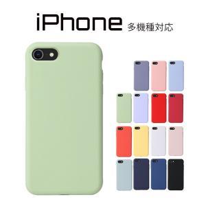 iPhone7ケース 高耐衝撃性 iPhone8ケース おしゃれ iPhone7 Plusケース カメラ保 iPhone8 Plusケース 背面ケース シリコン アイフォン8ケース アイフォン 可愛い|initial-k