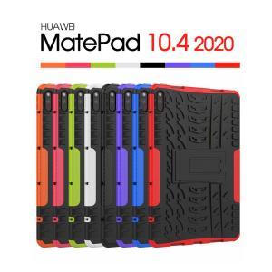 HUAWEI MediaPad M5 lite 10.1インチ専用ケース カバー HUAWEI MediaPad M5 lite 10.1インチケース 手帳型 高級PUレザーケース  保護ケース initial-k