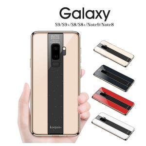 Galaxy S9ケース TPU ソフトケース Galaxy S9+ケース 背面保護 アクリル Galaxy S8ケース 薄型 Galaxy S8+ケース 軽量 Galaxy Note9ケース 衝撃吸収|initial-k