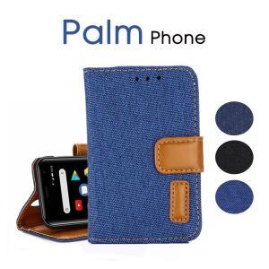 Palm Phone専用ケース Palm Phoneケース デニム 手帳型 Palm Phone手帳型ケース デニム 布製 シンプル Palm Phone手帳型カバー スタンド機能 手帳 薄型|initial-k