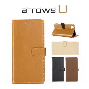 arrows U専用ケース arrows Uケース レザー 手帳型 arrows U手帳型ケース カード入れ arrows U手帳型カバー シンプル arrows Uレザーケース スタンド機能付き initial-k
